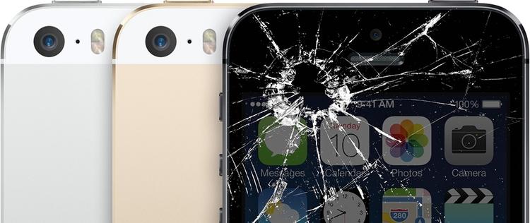 reparar-pantalla-iphone.png